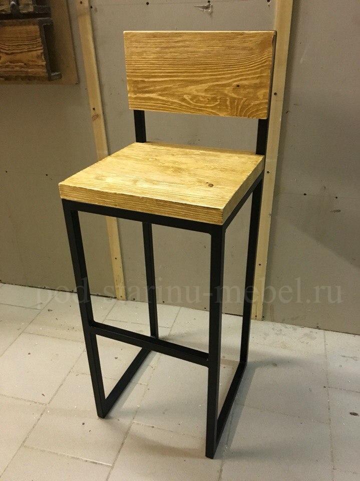 стул барный в стиле лофт