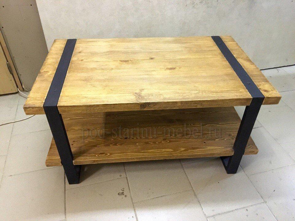 столик журнальный лофт производство наш стиль